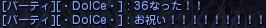 0722お祝い5