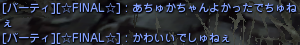 0722おっさん3