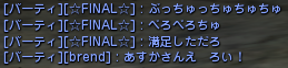 0722おっさん4