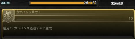 0722英雄