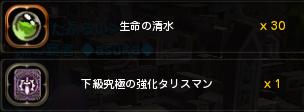 0724運