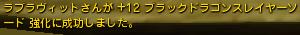 0810ミルさん12