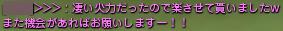 0810ささやき2