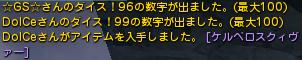 0815サードコア
