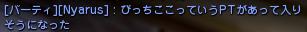 0822にゃるさん