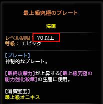 0830究極