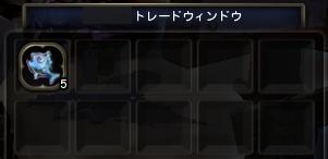 0909たいやき1