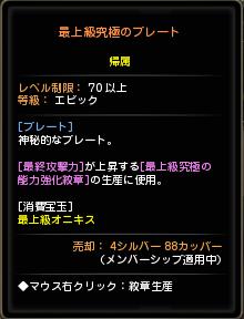 0916究極2