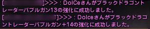 0918ささやき