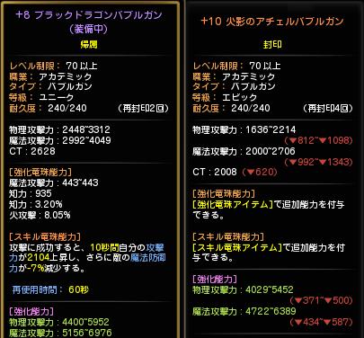 4-6BDU+8.png