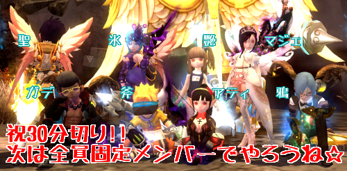 5-28SS2.png