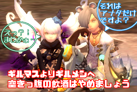 6-1SS1.png