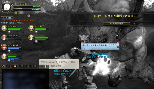 6-2SS5.png