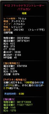 1f71cec28384efc99f15128744e0301c.png
