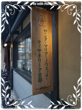 DSC01493-20140318.jpg