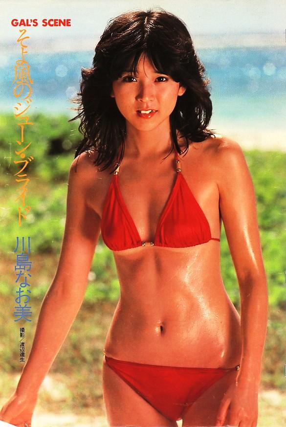 kawasima-naomi01up.jpg