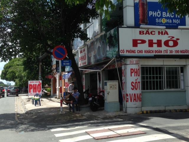 Pho11.jpg