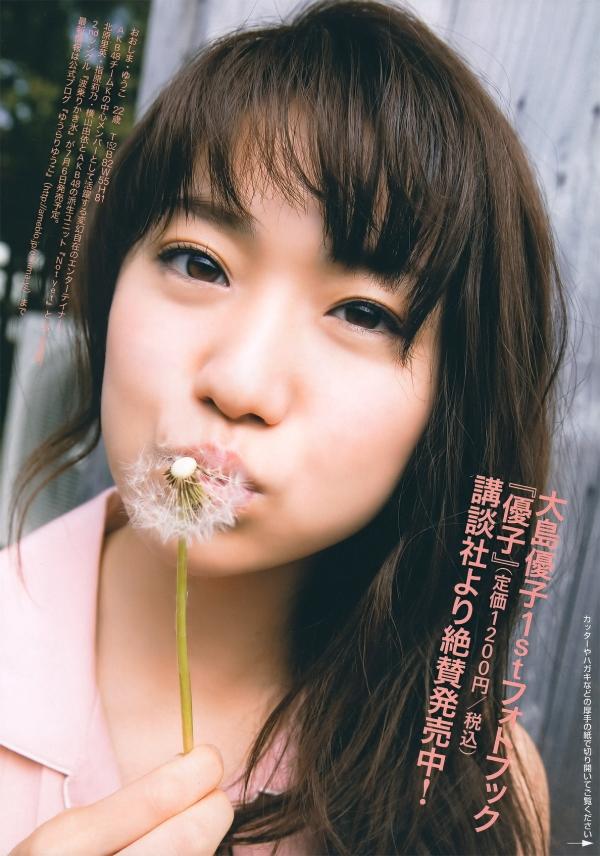 AKB48 大島優子 アイコラヌード エロ画像a012.jpg
