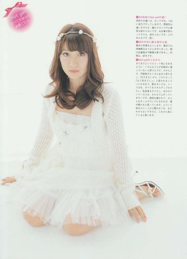 AKB48 大島優子 アイコラヌード エロ画像a014.jpg