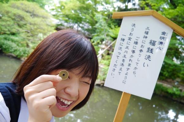 尾上若葉 JKコスプレでエッチしてる童顔で巨乳おっぱいのAV女優エロ画像a021a.jpg