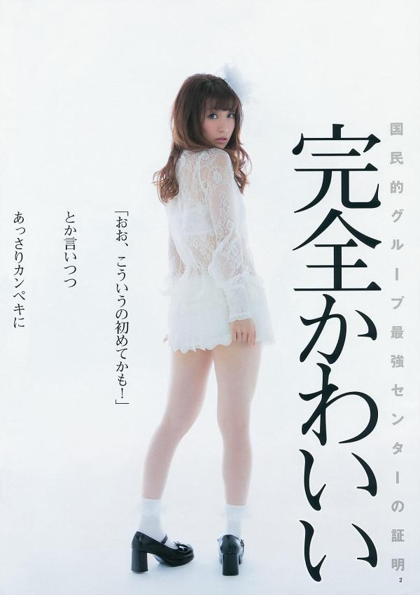 大島優子 画像38.jpg