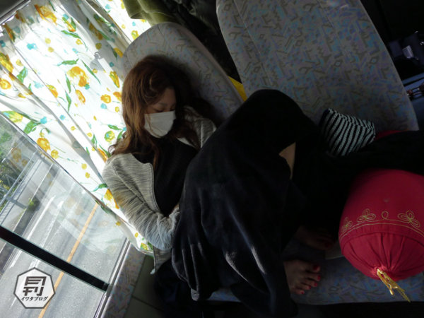 安齋らら(あんざいらら) 画像bb003.png