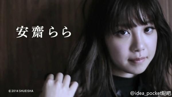 安齋らら(あんざいらら) 画像bb005.jpg