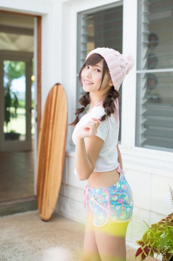 佐野ひなこ 画像a013a.jpg