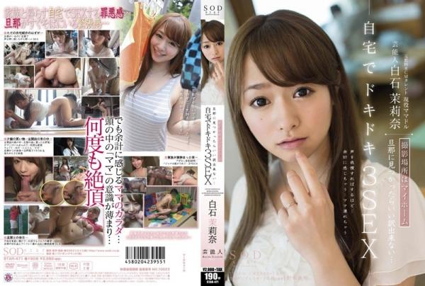 siraishi14041603.jpg