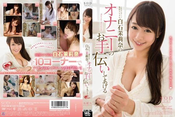siraishi14041604.jpg