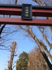 __ 4赤城神社の鳥居