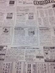 __ 2新聞