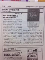 __ 1新聞