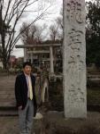 __ 1瀧宮神社
