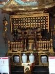 __ 1江戸神社
