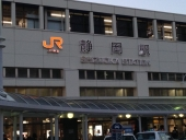 __ 1静岡駅