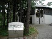 三浦記念館