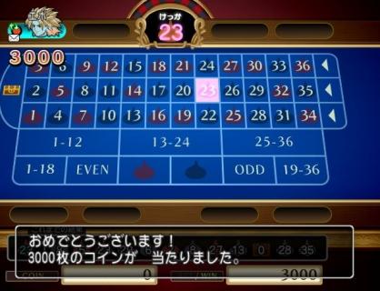カジノ3000枚GET