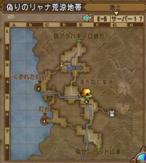 滝を臨む集落 レベル15~16