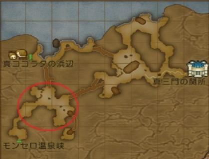 真のコニウェアマップ