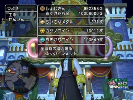 5万枚への道②