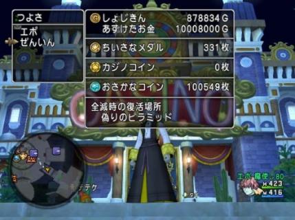5万枚への道①