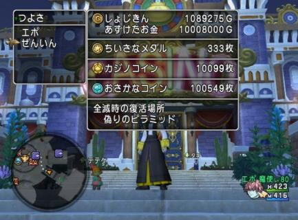 5万枚への道③