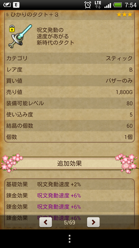 201405201036127ac.png