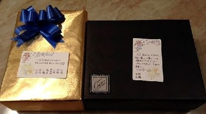 送別プレゼント