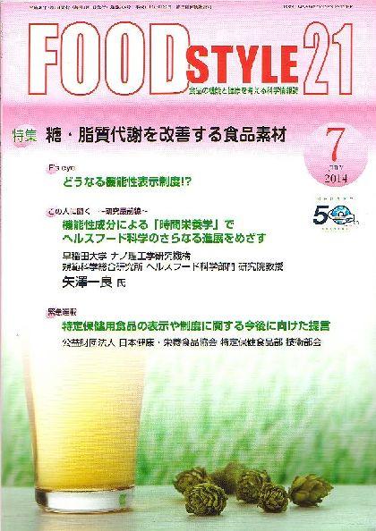 food1-2.jpg