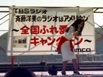 洋美さんのアップ
