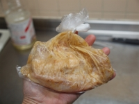鶏むね肉のはちみつ味噌蒸し15