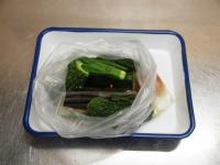 夏野菜の酢漬け生ハム巻き10