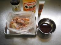 手羽元の柚子こしょう焼き作り02